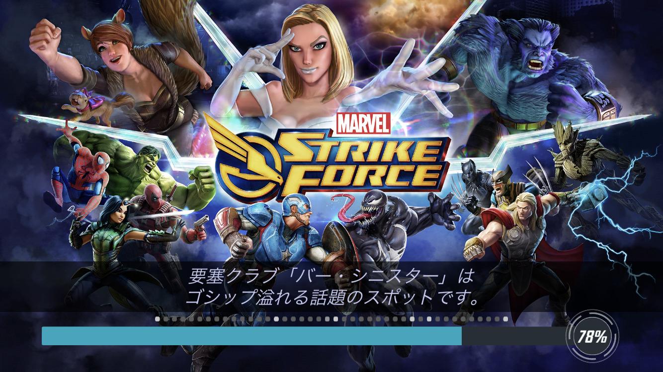 【キャラクター紹介】磁場の帝王「マグニートー」マーベルストライクフォース